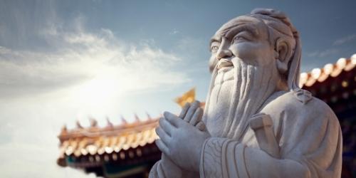 Foro filosofía de oriente para occidentales Confucio ¿educador o político - Revista Esfinge