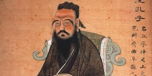 artículo foro filosofia de oriente para occidentales Confucio - Biblioteca de Nueva Acrópolis