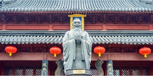 Foro filosofía de oriente para occidentales Confucio - Revista Esfinge