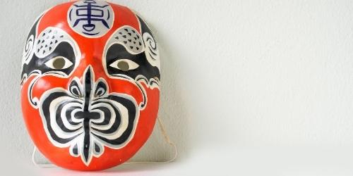 Articulos foro filosofia de oriente para occidentales El alma del Teatro No japonés