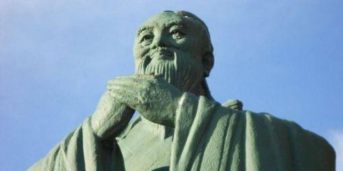 Artículo Foro Filosofía Oriente La moral en Confucio Nueva Acrópolis