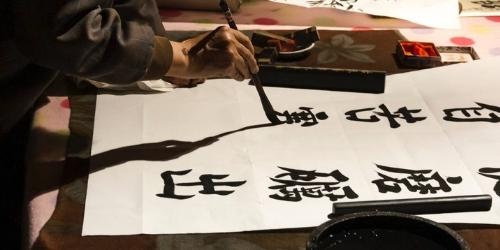 artículos filosofia de oriente Los secretos del arte chino – Filosofía para la vida